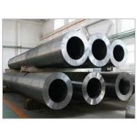 Wholesale Carbon seamless steel pipe SCH40/SCH80 from china suppliers