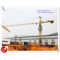Wholesale 56m boom length fixed type QTZ80-5610 topkit tower crane spare parts from china suppliers