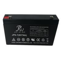 China Sealed Rechargeable Lead Acid Battery 6V 7Ah For UPS / Medical Equipment on sale
