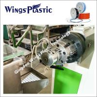 Wholesale PU Air / Oil / Water Tube Manufacturing Machine, PU Pipe Extrusion Line from china suppliers