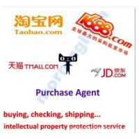 China Professional agent wanted in yiwu market sourcing and purchasing agent service on sale