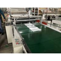 Buy cheap Computer control stepper motor sealing bag making machine Heating sealing cold from wholesalers