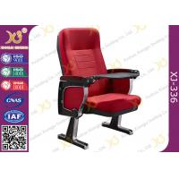 Buy cheap Aluminum Strong Base Auditorium Theater Sesting Chairs 580 * 750 * 1060 MM from wholesalers