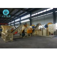 Wholesale 1000kg Automatic Operating Scrap Copper Recycling Plant Equipment from china suppliers