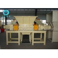 Wholesale Large Capacity High Efficiency Industrial Metal Shredder Machine from china suppliers
