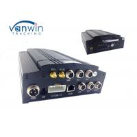 China 1080P WIFI 3G 4G MDVR / h.264 4 channel dvr recorder cctv 7 inch screen on sale