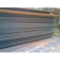 Wholesale CCS certificate EH36 structural steel plate for manufacturing hull from china suppliers