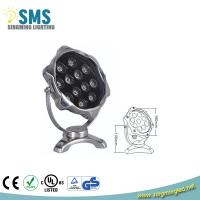 Wholesale 12W LED underwater light SMS-SDD-12E from china suppliers