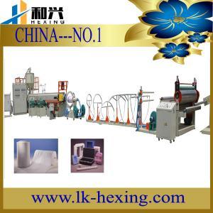 Wholesale EPE foam sheet making machine from china suppliers