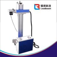 Wholesale 30W Water Cooling Co2 Laser Engraving Machine For plastic bottle / Food Packaging from china suppliers