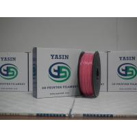 Customizable 1.75 Mm ABS Filament , Multicolor 3d Printer Filament For Medicine