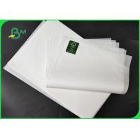 Buy cheap 80gsm 90gsm White Craft Paper 100% Safe Can Print In Rolls For Flour Bag from wholesalers