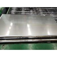 Wholesale Hastelloy B UNS N10001 (2.4810) Nickel Molybdenum Alloy UNS NS321 N10001 Plate from china suppliers