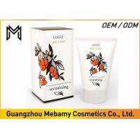 Wholesale Goji Anti Wrinkle Skin Care Face Cream Amino Acids Avoid Environmental Damage from china suppliers