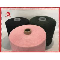 Wholesale Knotless 40/2 Dyeable Polyester Spun Yarn For Sewing Thread from china suppliers