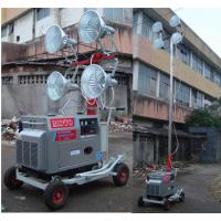 Wholesale 5kva Portable diesel Lighting Tower from china suppliers