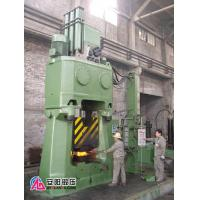 Buy cheap Numerical Control Close Die Forging Hammer from wholesalers