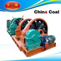 Wholesale JZ Shaft Sinking Winch for Coal Mining from china suppliers