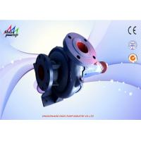 Wholesale Single Stage One Suction Centrifugal Water Pump , Electric Centrifugal Pump from china suppliers