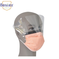 Wholesale Foggless Nonwoven Disposable Face Mask With Eye Shield from china suppliers