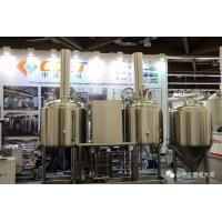 Wholesale Small Commercial Brewing Equipment Mini Brewery Plant Electrical Or Steam from china suppliers