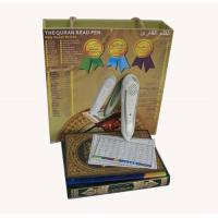 Wholesale 2012 Hottest quran talking pen with 5 books tajweed function from china suppliers