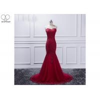 Wholesale Mermaid Long Tail Prom Dresses Heart Shaped Strapless Bust Beaded Tulle from china suppliers