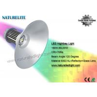 Wholesale COB 180W Led Highbay Light,High Bay Light Fixtures Exhibition Halls / Stadiums from china suppliers