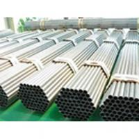 Buy cheap SCH40 SCH80 Black Steel Pipe from wholesalers