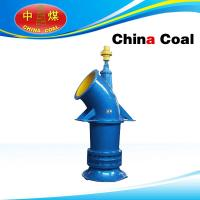 Wholesale axial flow pump from china suppliers