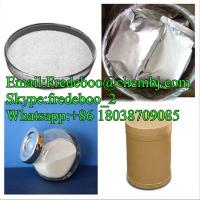 Wholesale Pharmaceutical Powder 99% Gabapentin for Seisure Epilepsy CAS 60142-96-3 from china suppliers