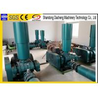 China Eco Friendly Wastewater Treatment Blowers For Aeration Diffuser Tank on sale