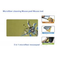 how to clean a cloth mouse pad