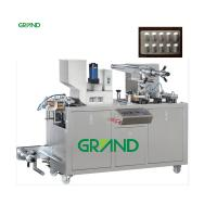 DPP 80 Alu Blister Packing Machine For Pill Tablet Capsule Packing 480kg