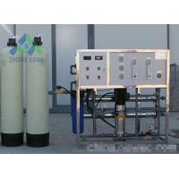 Wholesale High Turn Saltwater Into Drinking Water / Convert Seawater To Drinking Water Machine from china suppliers