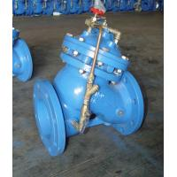 Wholesale High Performance F745 Control Butterfly Valve For Waterworks Purpose from china suppliers