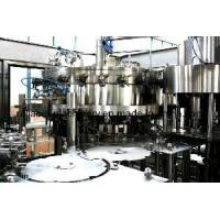 Wholesale Full Automatic Carbonated Drinks Liquid Filling Plant (CGFD) from china suppliers