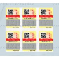 Quality Scratch QRcodes Custom Anti-cut Sticker Labels ,  Printed Tags for sale