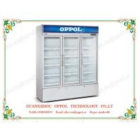 Quality OP-1102 CE Certificate Stainless Steel Body Material Beverage Display Refrigerator for sale