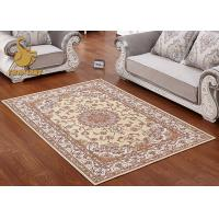 Wholesale Swanlake Good Flexibility Persian Floor Rugs For Home Short Plush Material from china suppliers