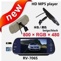 7 inch special rearview mirror with HD MP5 player,USB+SD+FM