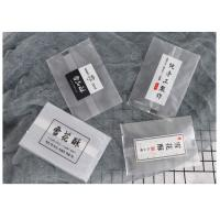 China Breakage Proof Candy Buscuit Packaging Bags Eco Food With PET / PE on sale