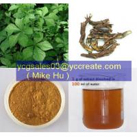 Wholesale Siberian Ginseng P.E. from china suppliers