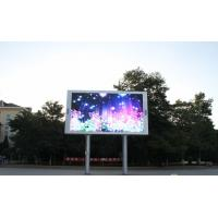 Buy cheap Full Color P5 P6 P8 P10 Outdoor Led Billboard Signs Die - casting Aluminum from wholesalers