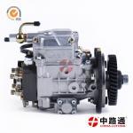 Wholesale Оптовая ТНВД распределительного типа DP200 from china suppliers