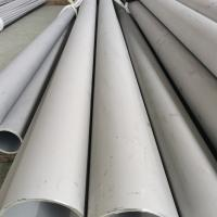 Wholesale ASTM A312 TP304 316 Stainless Steel Tubing , SCH80 SS Seamless Pipe from china suppliers