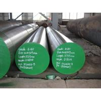 Wholesale 4140 steel (AISI 4140 steel) manufacturer supply from china suppliers