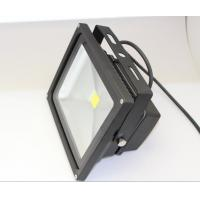 Wholesale 20W Outdoor LED Flood Lights from china suppliers