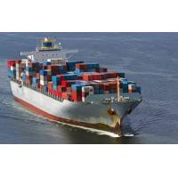 China International Freight Shipping China to Pakistan, India Shipping LCL Agency Services on sale