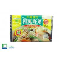 China Custom Printed Plastic Frozen Food Packaging Bags With Strong Puncture Resistance on sale